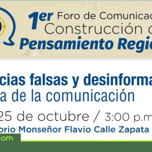 En Rionegro se realizará foro de comunicación
