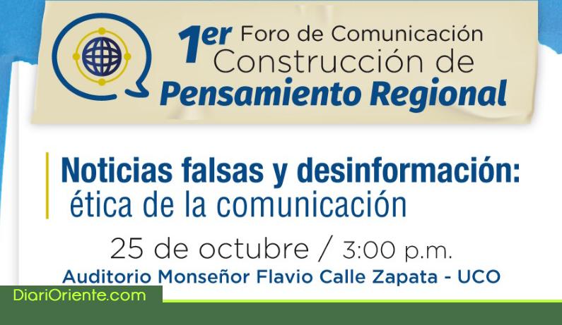 Photo of En Rionegro se realizará foro de comunicación
