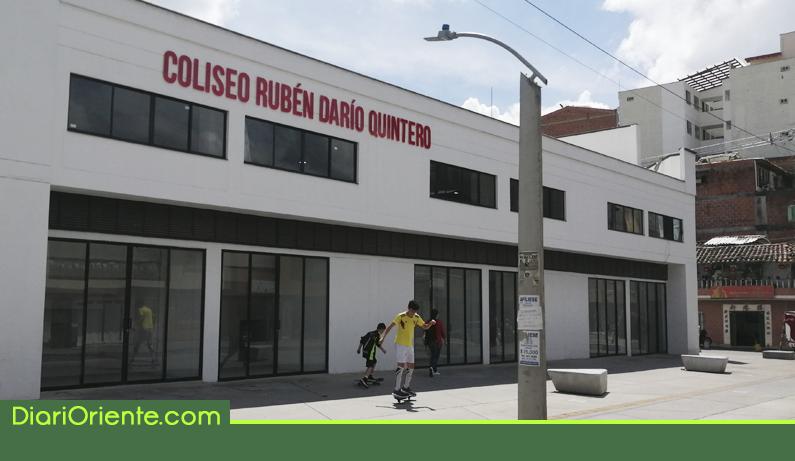 Photo of El renovado 'Coliseo Santander' vuelve a llevar el nombre Rubén Darío Quintero