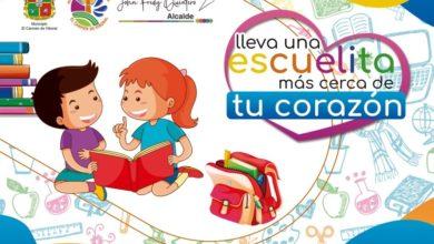 Photo of Lanzan campaña para ayudar a las escuelas rurales de El Carmen de Viboral