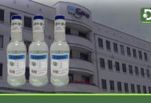 Photo of 112 mil litros de alcohol antiséptico de la FLA serán llevados a hospitales, cárceles y ancianatos