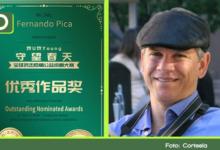 """Photo of El artista rionegrero Fernando """"Pica"""" recibió galardón internacional por su obra."""