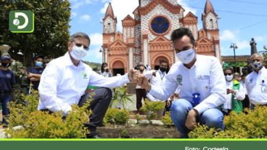 Photo of Gobernación ayudará en la recuperación del Salón del Nunca Más, en Granada.