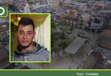Photo of Desde un vehículo particular atacan a tiros a tres jóvenes en Guarne: uno de ellos murió